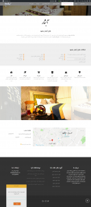 hotel-page