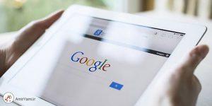 سئو برای گوگل