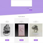 سفارش محصولات سه بعدی