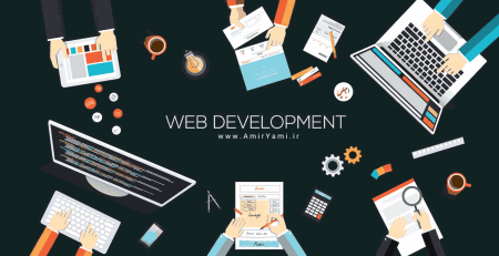web-developments